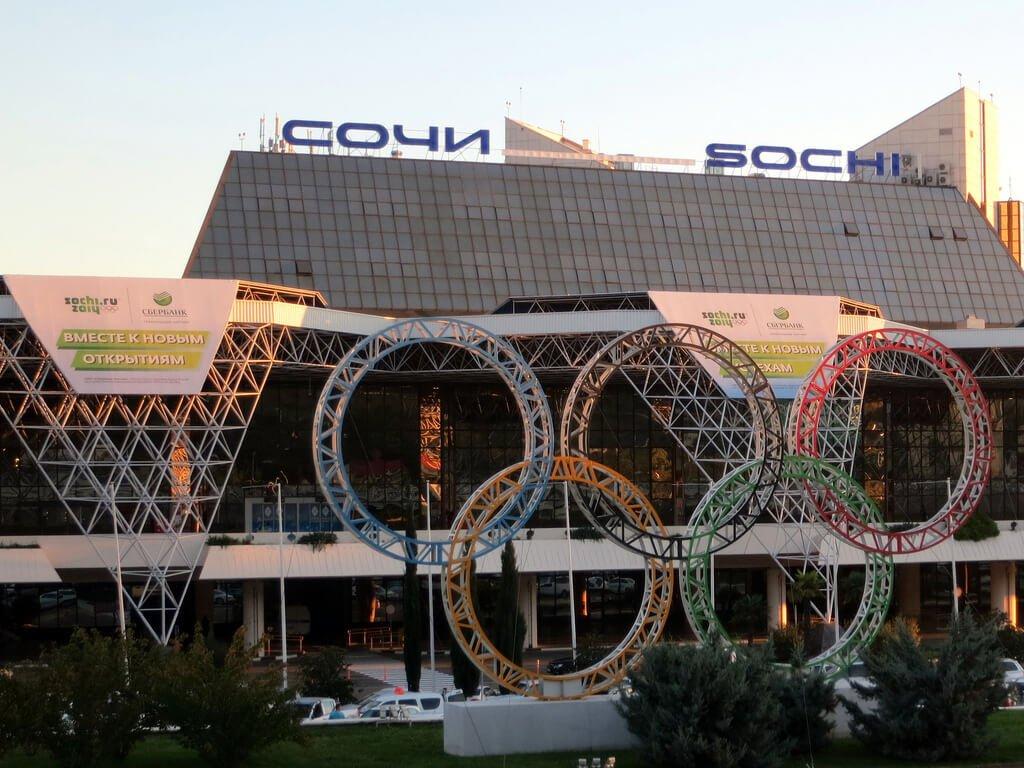 Sochi_Sciare